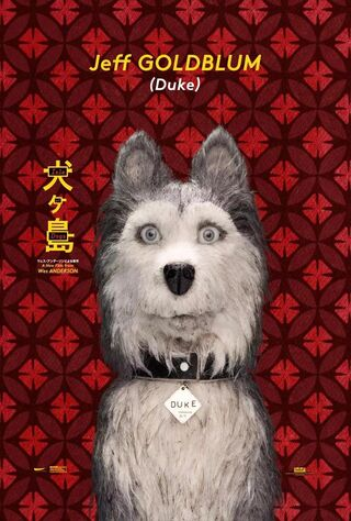 Isle Of Dogs (2018) Main Poster
