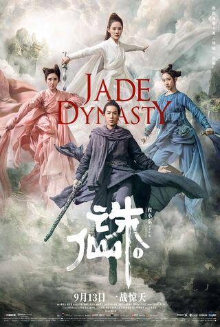 Jade Dynasty (2019) Main Poster