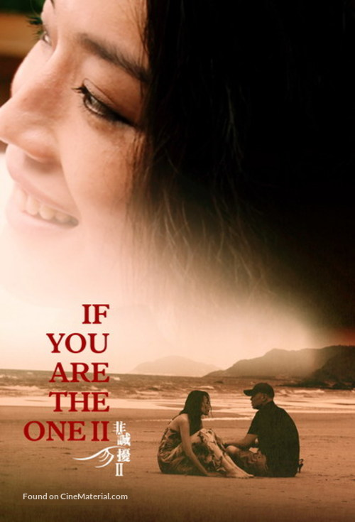 If You Are The One 2 (2010) Main Poster