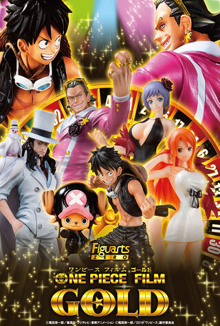 One Piece Film: Gold (2017) Main Poster