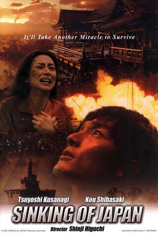 Doomsday: The Sinking Of Japan (2006) Main Poster