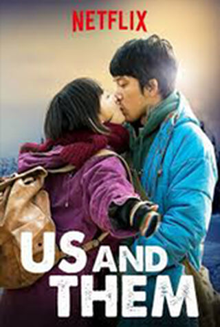 Us And Them (2018) Main Poster