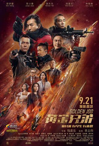 Golden Job (2018) Main Poster