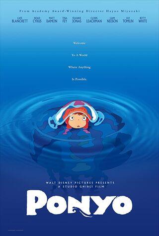 Ponyo (2009) Main Poster