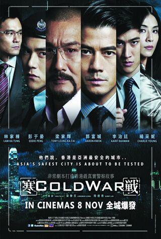 Cold War (2012) Main Poster
