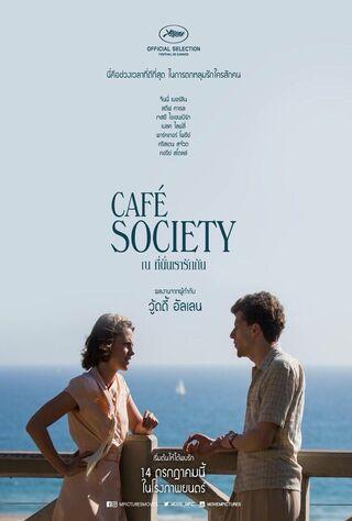 Café Society (2016) Main Poster