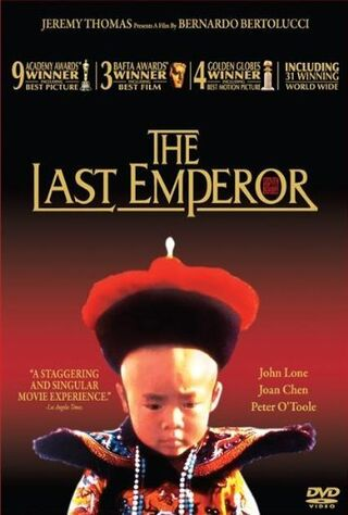 The Last Emperor (1988) Main Poster