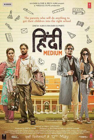 Hindi Medium (2017) Main Poster