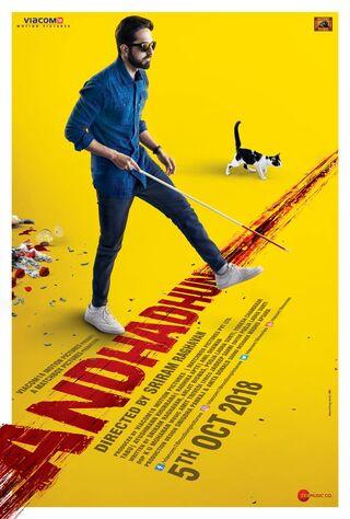 Andhadhun (2018) Main Poster