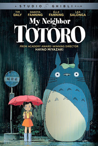My Neighbor Totoro (1990) Main Poster