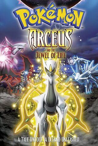 Pokémon: Arceus And The Jewel Of Life (2009) Main Poster