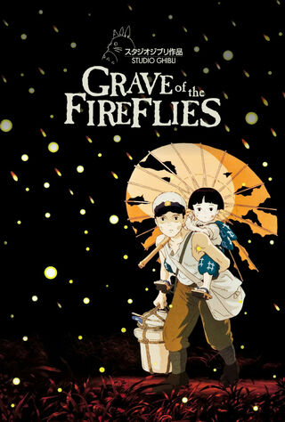 Grave Of The Fireflies (1989) Main Poster