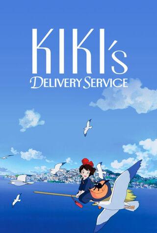 Kiki's Delivery Service (1990) Main Poster