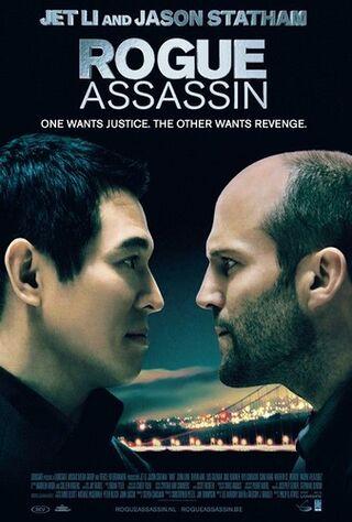 War (2007) Main Poster
