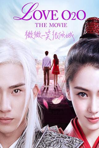 Love O2O (2016) Main Poster