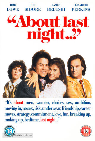 About Last Night (1986) Main Poster