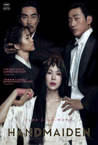 The Handmaiden (2016) Main Poster