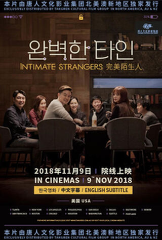 Intimate Strangers (2018) Main Poster