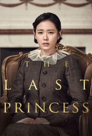 The Last Princess (2016) Main Poster