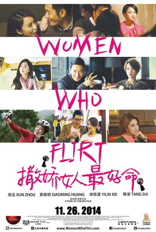 Women Who Flirt (2014) Main Poster