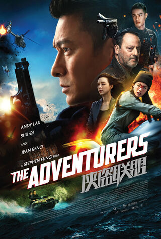The Adventurers (2017) Main Poster