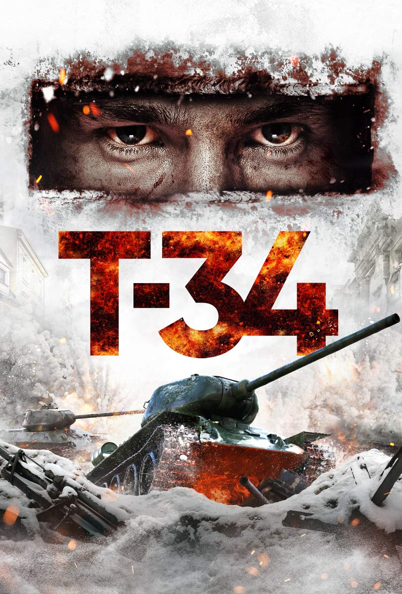 T-34 Main Poster