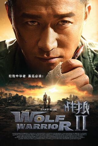 Wolf Warrior 2 (2017) Main Poster